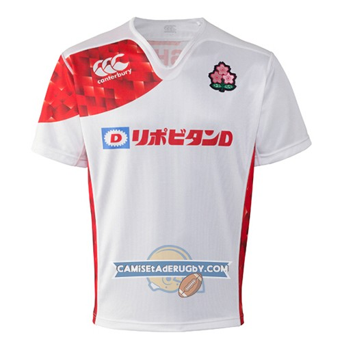 Camiseta Japon 7s Rugby 2017 Local